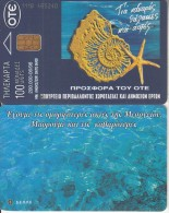 GREECE - Clean Beaches 1, 06/98, Used - Griechenland