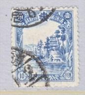 Manchukuo 93  (o) - 1932-45 Mandchourie (Mandchoukouo)