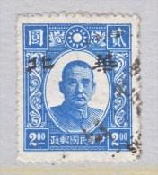 JAPANESE OCCUPATION NORTH CHINA  8 N 114   (o)