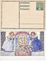 BAVARIA P 91  MINT CARD - Bavaria