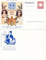 BAVARIA PP 7   PRIVATE  CARD  MINT - Bavaria