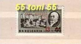 Bulgaria /Bulgarie 1962 Bulgarian Esperanto Congress 1v.-MNH - Esperanto