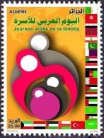 ALGERIA ALGERIE 2015 Arab Family Day - Algeria (1962-...)