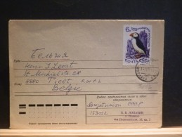 A 5692      LETTRE.  RUSSE - Uccelli