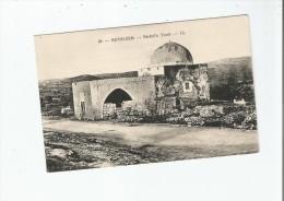 BETHLEEM 24 RACHEL'S TOM - Palästina