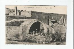 NAZARETH 22 FOUNTAIN OF THE VIRGIN - Israele