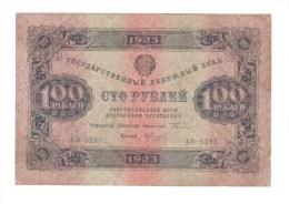 Russia 1923 Year 100 Rubles - Russia