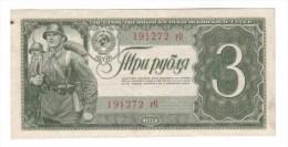 Russia 1938 Year 3 Rubles - Russia