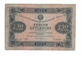 Russia 1923 Year 250 Rubles - Russia