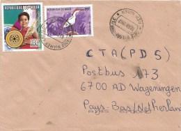 Niger 2007 Niamey Rotary Food Child Globe Earth Ibis Bird Cover - Niger (1960-...)