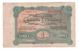 Russian Poland / Lodz 1 Ruble - Poland