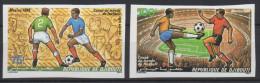 Djibouti Dschibuti 1986 IMPERF NON DENTELE Mi. 461-462 FIFA World Cup WM Coupe Monde Mexico Soccer Football Fussball - Dschibuti (1977-...)