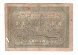 Russia / Bukhara 10 Rubles 1922 Year - Russia