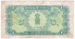 China / Russian China / Manchuria 1 Yan - China