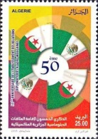 ALGERIA ALGERIE 2015  50th Anniversary Of Algerian-Mexican Diplomatic Relations - Algérie (1962-...)