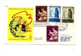 Fa88 - VATICANO FDC 1965 ( Ed. VENETIA ) : ONU Viaggiata In Raccomandata - FDC