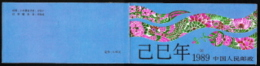 China (PRC),  Scott 2016 # 2193a,  Issued 1989,  Booklet,  MNH,  Cat $ 26.00,  Year Of Snake - 1949 - ... People's Republic
