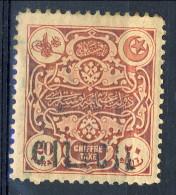Cilicia 1919 Timbre Taxe Francobolli Di Turchia Sovrastampa A A N. 2 MLH Catalogo E 5,80