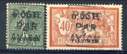FORGERY Cilicia 1920 Posta Aerea Francobolli Del 1920 Sovrastampa N. 1-2 MNG Senza Gomma Catalogo € 23000