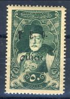 Cilicia 1919 Serie Sovrastampa TEO N. 76 Pi. 50 Verde Su Paglia **MNH Catalogo € 225, Molto Freso, Prima Scelta
