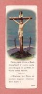 ED. S.L.E. (NR:120) - PIETA', PIETA' DI ME...... - Mm. 47X122 - PR - Religione & Esoterismo