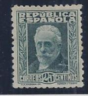 ESPAÑA 1932 - Edifil #667cc Cambio De Color - MLH * - 1931-50 Ongebruikt