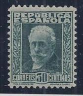 ESPAÑA 1932 - Edifil #699cc Cambio De Color - MNH ** - 1931-50 Ongebruikt