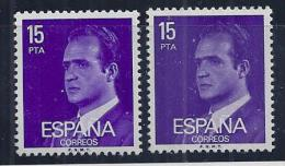 ESPAÑA 1977 - Edifil#2395** (variedad De Color) - 1951-60 Nuevos & Fijasellos