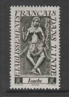 TIMBRE NEUF DES ETS FRANCAIS DANS L´INDE - DIVINITES : APSARA N° Y&T 236 - India (1892-1954)