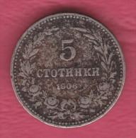 F5061 / - 5 Stotinki - 1906 - Bulgaria Bulgarie Bulgarien Bulgarije - Coins Monnaies Munzen - Bulgaria