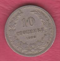 F5104 / - 10 Stotinki - 1906 - Bulgaria Bulgarie Bulgarien Bulgarije - Coins Monnaies Munzen - Bulgaria