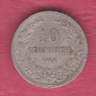 F5111 / - 10 Stotinki - 1906 - Bulgaria Bulgarie Bulgarien Bulgarije - Coins Monnaies Munzen - Bulgarien