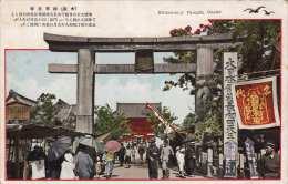 OSAKA - SHITENNO-JI TEMPLE, Alte Ak Nicht Gelaufen - Osaka