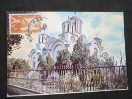 Carte Postale Ada 12/10/1962 - 1945-1992 République Fédérative Populaire De Yougoslavie