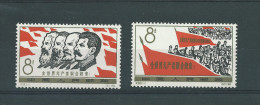 (A0058) Chine 1543/1544 * - 1949 - ... Volksrepubliek