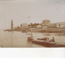 Belle Photo Ancienne D'un Port Avec Phare  Ou? Dimention 18 X 12 - Photographs
