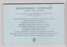10 Cartes Postales BIBLIOTHEQUE NATIONALE CABINET DES ESTAMPES - HARUNOBU SHUNSHO KIYONAGA OUTAMARO  KORIUSAI HIROSHIGE - Arts