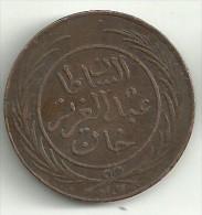 Tunisia 2 Kharub 1281 XF - Tunisia