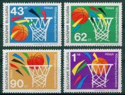 BULGARIA 1991 SPORT 100 Years Of BASKETBALL - Fine Set MNH - Sellos