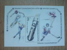 BULGARIA 1991 SPORT Winter Olympic Games ALBERTVILLE - Fine S/S MNH - Unclassified