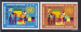NATIONS UNIES NEW-YORK N°   96 & 97 * MLH Neufs Avec Charnière, TB  (D1331) - New-York - Siège De L'ONU