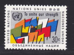 NATIONS UNIES NEW-YORK N°   88 * MLH Neuf Avec Charnière, TB  (D1341) - New-York - Siège De L'ONU