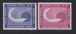 NATIONS UNIES NEW-YORK N°  108 & 109 * MLH Neufs Avec Charnière, TB  (D1334) - New-York - Siège De L'ONU