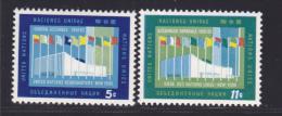NATIONS UNIES NEW-YORK N°  115 & 116 * MLH Neufs Avec Charnière, TB  (D1338) - New-York - Siège De L'ONU