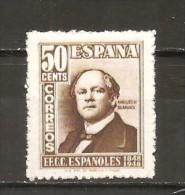 España/Spain-(MH/*) - Edifil  1037 - Yvert 779 - 1931-Today: 2nd Rep - ... Juan Carlos I