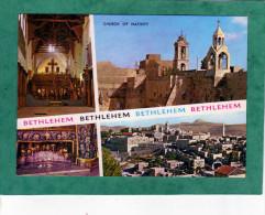 Bethlehem Church Of Nativity - Palestine