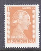 ARGENTINA  599    *  EVA  PERON - Unused Stamps
