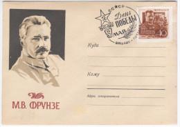 Lithuania USSR 1959 Envelope, Stamp 1960, Canceled In Vilnius 1966, Mikhail Frunze, Bolshevik Leader Communist - Lithuania