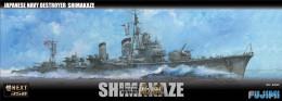 Japanese Navy Destroyer Shimakaze 1/350 ( Fujimi ) - Boats