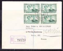 Bechuanaland   1947 Royal Visit  2d Block 4 . Pair -REGISTERED R24729  Cover Lobatsi To Paris - 1885-1964 Bechuanaland Protectorate